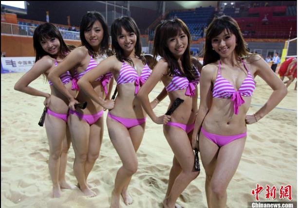 Wild japanese girls lingerie